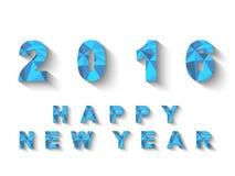 2016 FELICES AÑO NUEVO AZULES POLIVINÍLICAS BAJAS Imagen de archivo libre de regalías