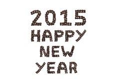 '2015 Felices Año Nuevo' escritas con los granos de café Fotografía de archivo libre de regalías