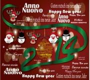 2014 Felices Año Nuevo Fotos de archivo libres de regalías