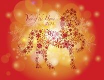 2014 Felices Año Nuevo del caballo con los copos de nieve P Fotos de archivo libres de regalías