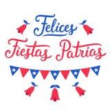 Felicesfiesta's Patrias Chili royalty-vrije illustratie
