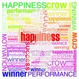 Felicidad ilustración del vector