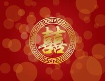Felicidad china del doble de la boda en fondo rojo Fotos de archivo libres de regalías