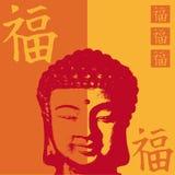 Felicidade de Buddha Foto de Stock Royalty Free