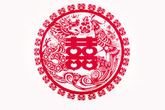 Felicidade dobro chinesa. Fotografia de Stock