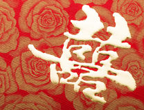 Felicidade dobro no cartão de casamento Imagem de Stock Royalty Free
