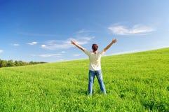 Felicidade e amor à natureza Imagem de Stock Royalty Free