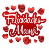 Felicidades Mama, Congrats Mother spanish text