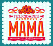 Felicidades Mama, Congrats Mother spanish text Stock Photo