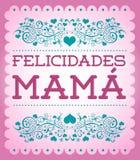 Felicidadesmamma, Congrats-Moeder Spaanse tekst Stock Afbeeldingen