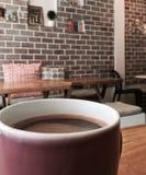 Felicità in una tazza di caffè Fotografia Stock Libera da Diritti