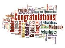 Felicitações Imagem de Stock Royalty Free