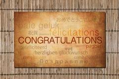 Felicitações imagens de stock royalty free