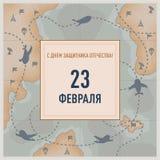 Felicitación tarjeta 23 de febrero - mapa viejo con los aviones Fotografía de archivo libre de regalías