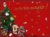 New Year greetings - urari de an nou. Felicitare de Anul Nou creata din o fotografie Xmas Holiday Greetings, in romanian language created after a photo and stock image