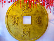 Felicitous wish of making money stereoscopic relief. And blessing boards hanging on the wall inside Leifeng tower Hangzhou city zhejiang  province China Stock Photos