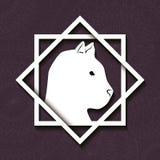 Feline mandala boho style. Vector illustration design Royalty Free Stock Photo