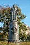 Felix Dzerzhinsky. Moscow, Russia - September 25, 2015:  City artistic park Muzeon. Felix Dzerzhinsky's sculpture, inspirer of creation of KGB of the USSR Stock Photo