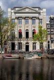 Felix Meritis Building in Amsterdam stock afbeelding