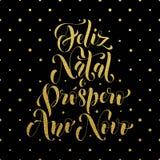 Feliz新生金子闪烁问候 葡萄牙圣诞节 图库摄影
