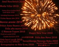 Feliz Año Nuevo 2018 Felice Anno Nuovo 2018 Bonne année 2018 καλή χρονιά 2018 Στοκ Φωτογραφίες
