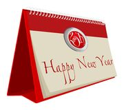 Feliz Año Nuevo 2011 stock de ilustración