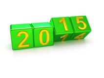 Feliz Año Nuevo 2015 Imágenes de archivo libres de regalías