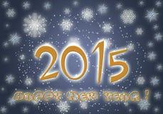 Feliz Año Nuevo 2015 Foto de archivo