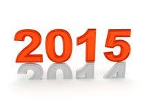 Feliz Año Nuevo 2015 Fotos de archivo