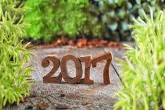 Feliz Año Nuevo 2017 Fotos de archivo