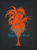 ¡Feliz Año Nuevo! Imágenes de archivo libres de regalías
