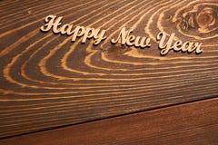 ¡Feliz Año Nuevo! Imagenes de archivo
