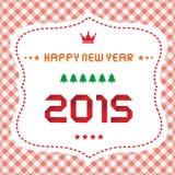 Feliz Año Nuevo 2015 card12 de saludo Fotografía de archivo