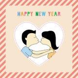 Feliz Año Nuevo card10 de saludo Fotografía de archivo