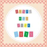 Feliz Año Nuevo 2015 card18 de saludo Imágenes de archivo libres de regalías