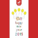 Feliz Año Nuevo 2015 card21 de saludo Imagenes de archivo