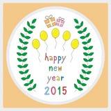 Feliz Año Nuevo 2015 card20 de saludo Fotos de archivo