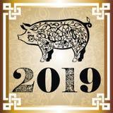 Feliz Año Nuevo, cerdo 2019, saludos chinos del Año Nuevo Imagen de archivo libre de regalías