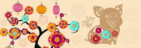 Feliz Año Nuevo, cerdo 2019, saludos chinos del Año Nuevo, año de cerdo ilustración del vector