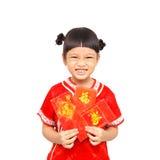 Feliz Año Nuevo china Foto de archivo