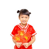 Feliz Año Nuevo china Imagen de archivo