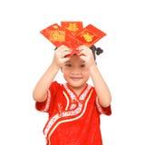 Feliz Año Nuevo china Imagenes de archivo