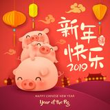 Feliz Año Nuevo 2019 Año Nuevo chino El año del cerdo ilustración del vector