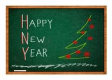 Feliz Año Nuevo con el árbol de navidad Fotografía de archivo