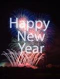 Feliz Año Nuevo con los fuegos artificiales Fotos de archivo