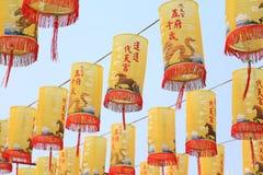 Feliz Año Nuevo 2015 de China Foto de archivo