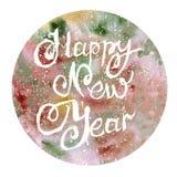 Feliz Año Nuevo de la acuarela Fotos de archivo