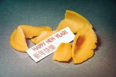 Feliz Año Nuevo de la galleta de la suerte Imágenes de archivo libres de regalías