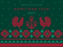 Feliz Año Nuevo de la invitación horizontal en fondo verde Foto de archivo libre de regalías