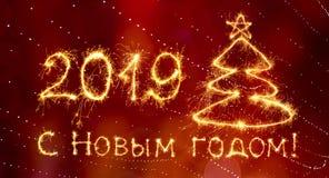 Feliz Año Nuevo 2019 de la tarjeta de felicitación con el texto en ruso fotografía de archivo